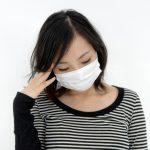 マスク依存症で何がそんなに悪いの?