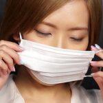 必見!!今や流行りの「マスク美容」の効果とデメリット