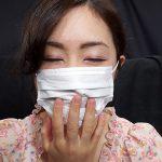 マスクすると『息苦しい~ッ(*´Д`)ハァハァ!』その原因と対処法