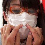 メガネ愛用者必見!!マスク使用時の曇り改善